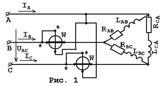 1. а) Схема включения