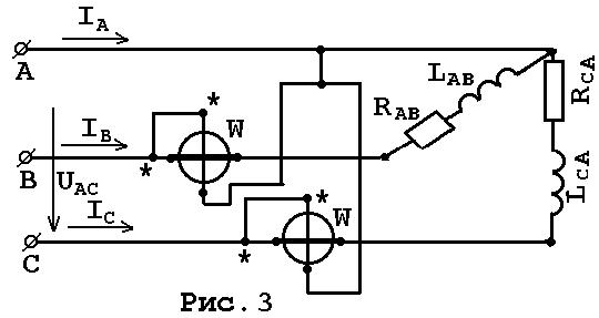 Схема включения ваттметров при